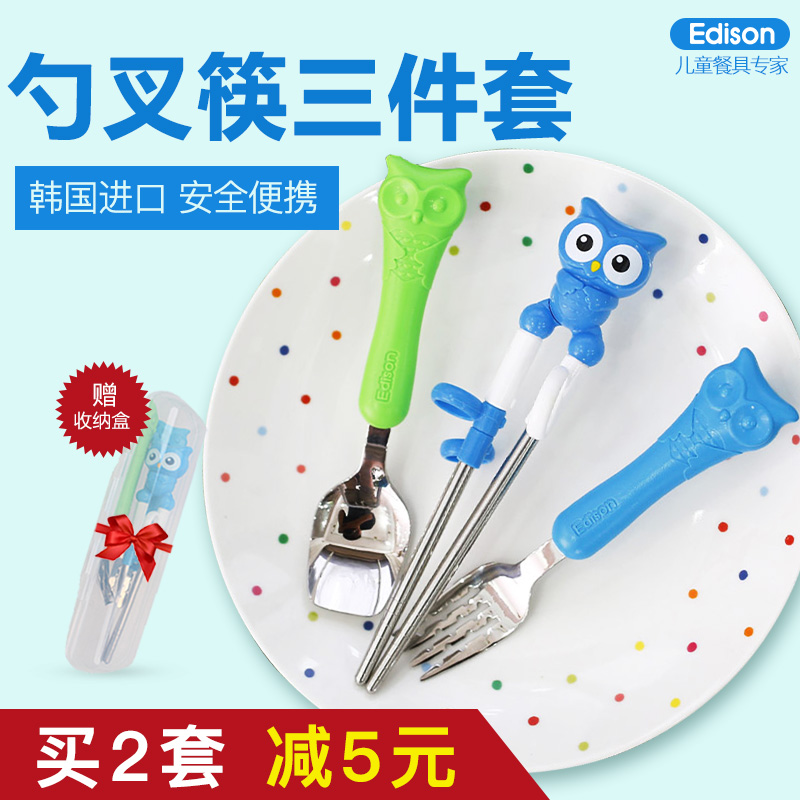 Imports of edison baby cutlery spoon fork chopsticks suit children stainless steel bowl practice learning chopsticks spoon fork