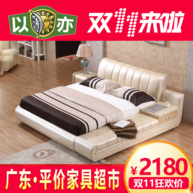 In order to also brand tatami bedroom furniture leather bed leather bed double bed fashion marriage bed new fashion