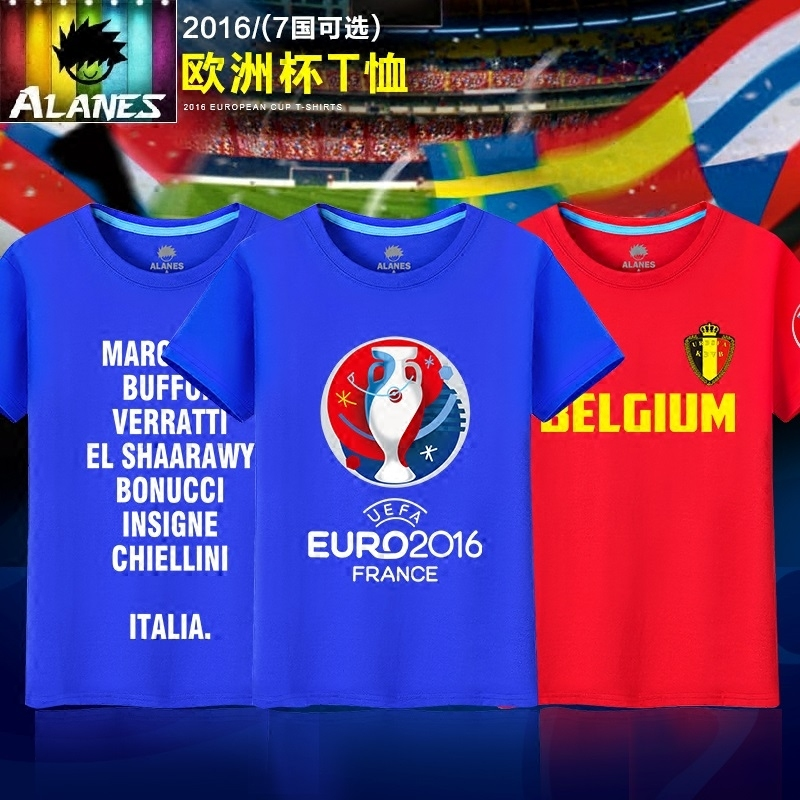In the champions league european cup portugal commemorative t-shirt t-shirt short sleeve shirts for men and women france italy germany jersey