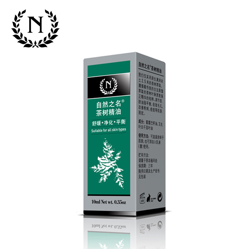 In the name of natural tea tree oil 10 ml oil control moisturizer fine pores moisturizing oil compound