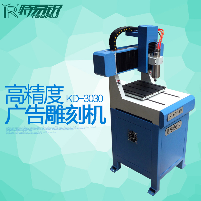 In the production of signs color plate engraving machine engraving machine cnc releationship advertising engraving machine engraving and milling machine automatic control