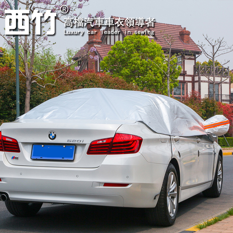 In the summer of insulation sun shade cover half cover the front windshield frost cover protective cover car sun shade sun block and a half sewing