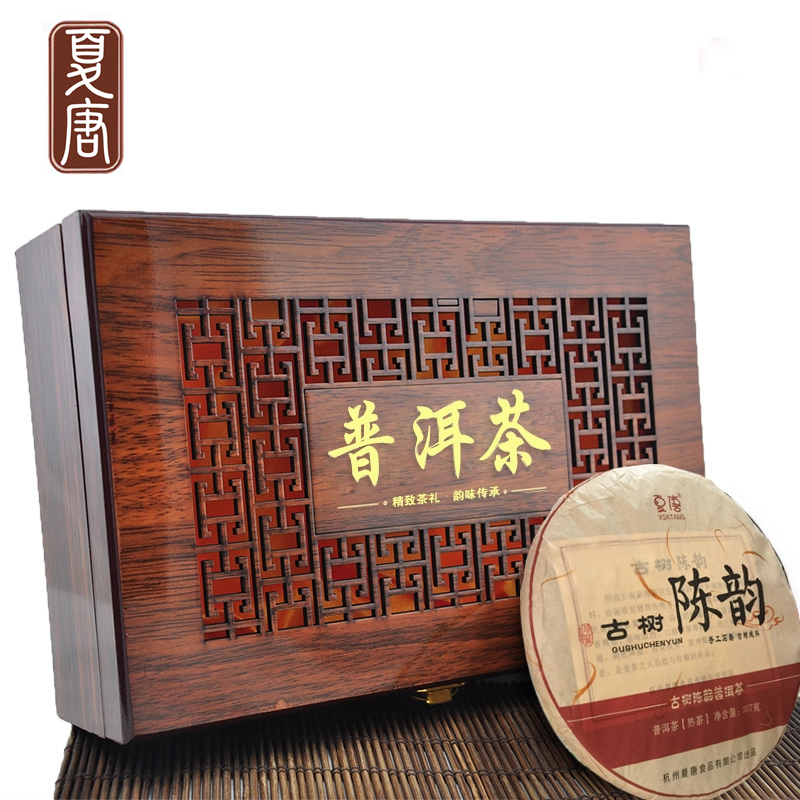 In the summer of trees chenyun tang cooked pu'er tea pu'er tea cake gift boxes to send tea upscale gift box gift box 35