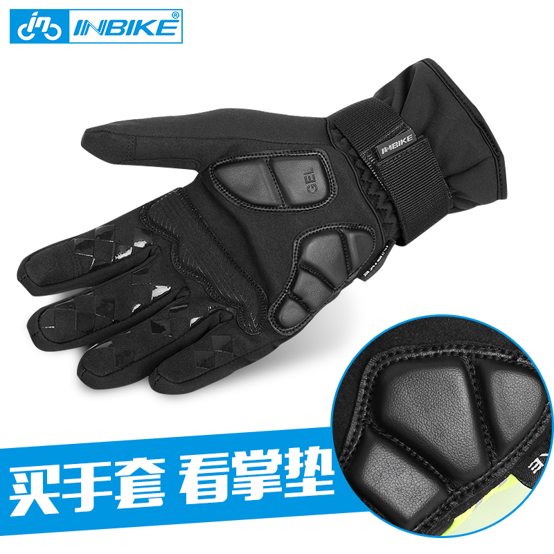 Inbike touch of autumn and winter mountain bike riding long finger cycling gloves full finger gloves windproof warm damping male