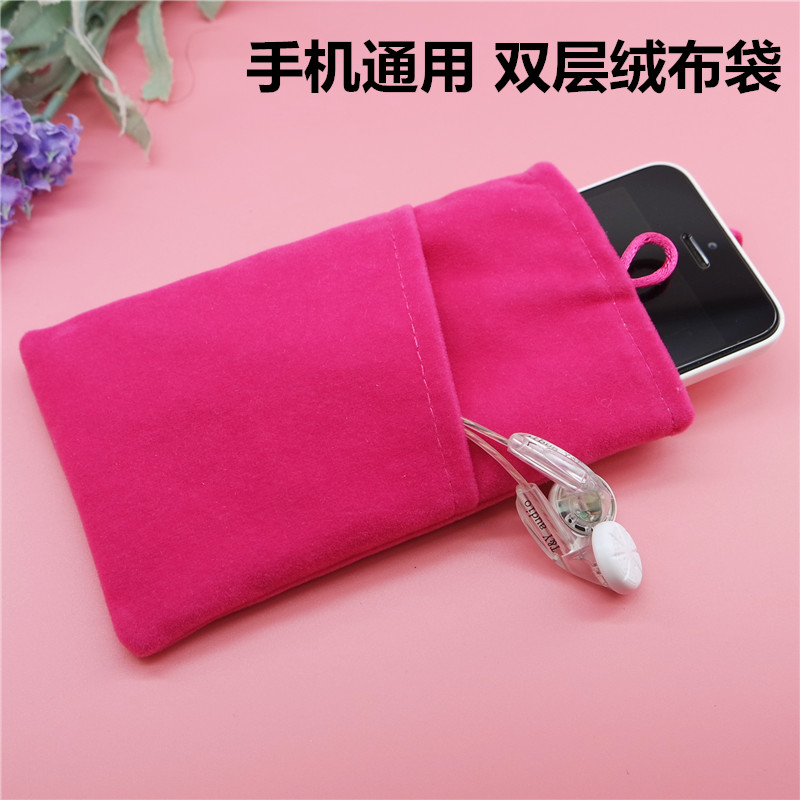 Increase the number of mobile phone bag flannel bags oversized bags protective bag 6 inch mobile phone bags protective sleeve power