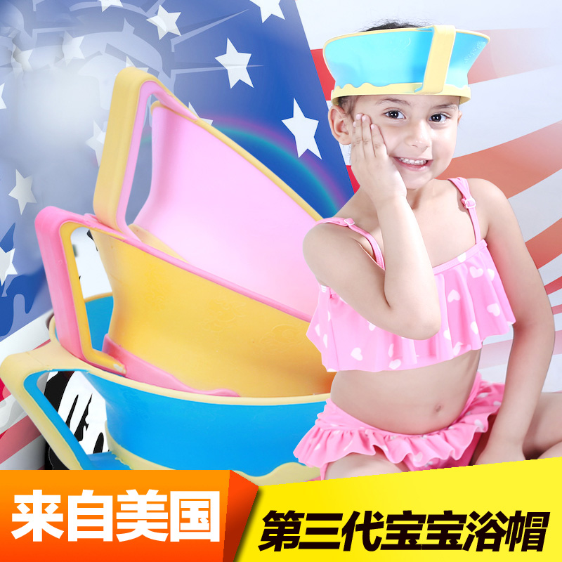 Increased thickening baby bath baby shampoo cap children cap shampoo cap shower cap infant children baby shower cap shower cap