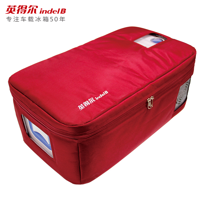 Indelb yingdeer car refrigerator h12 original protective sleeve [only for protective cover, non refrigerator]