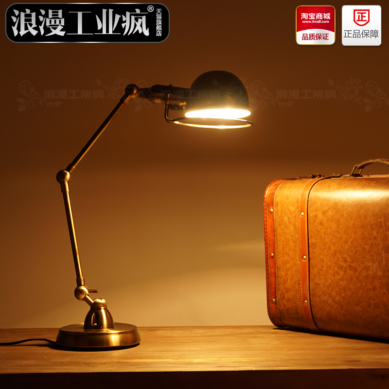 Industrial crazy romantic retro chiang lamp loft bedroom bedside lamp study of the republic of old shanghai