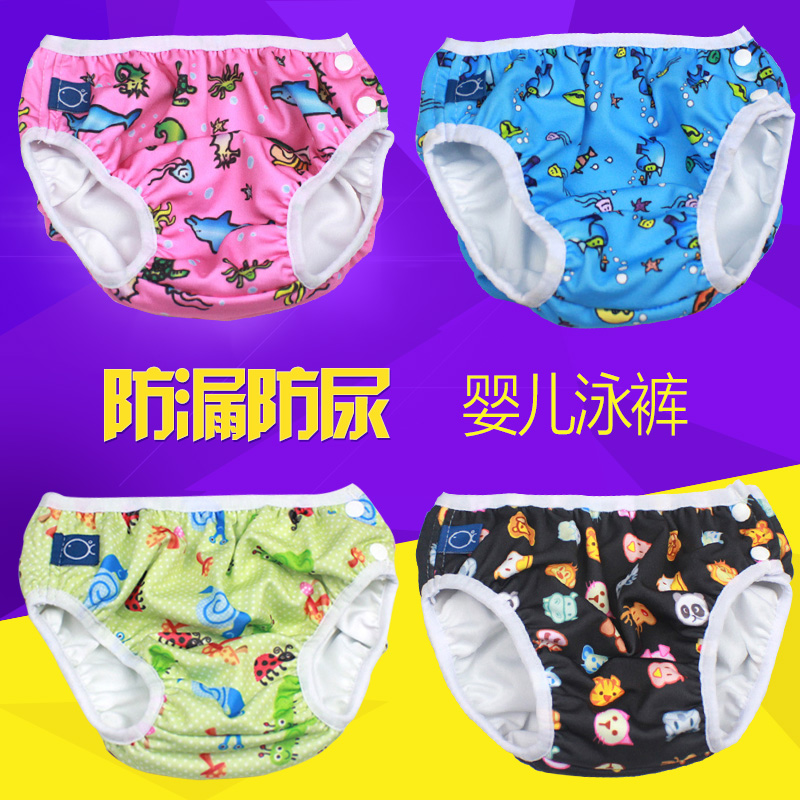 Infant baby boys and girls triangle swim trunks swimming trunks water leak tightness comfortable swimming trunks swimsuit free shipping