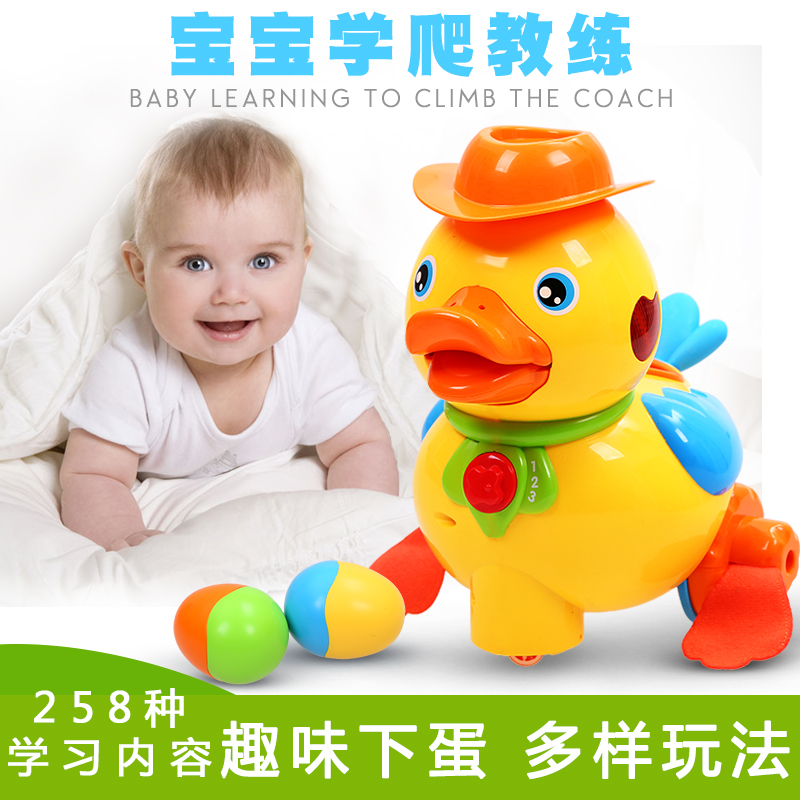 Infant child electric toys obediently ducklings ducks lay eggs for six months to a baby learning to crawl toy car glide toys
