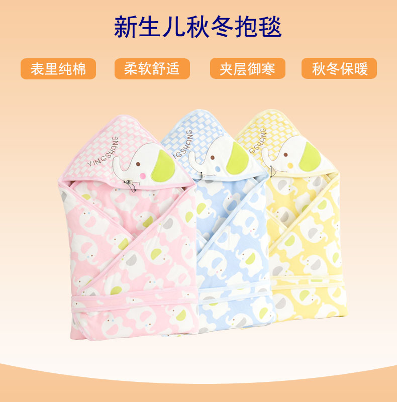 Infant still 2016 men and women in autumn and winter hold your baby is newborn baby blankets newborn baby bag is warm baby supplies