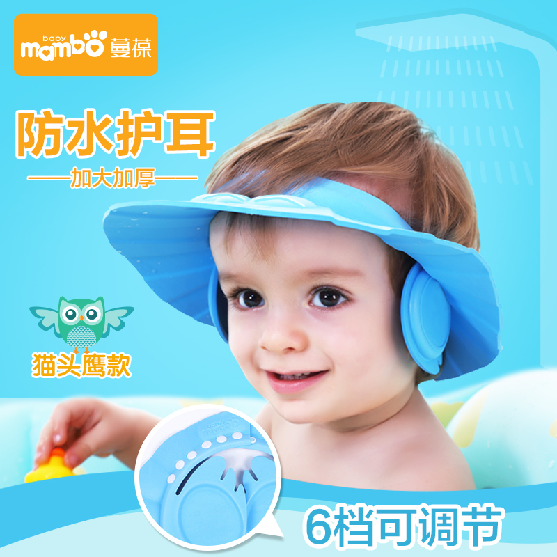 Infants and children baby shampoo cap shampoo cap waterproof shower cap shower cap children bathing cap adjustable thickening increased widening