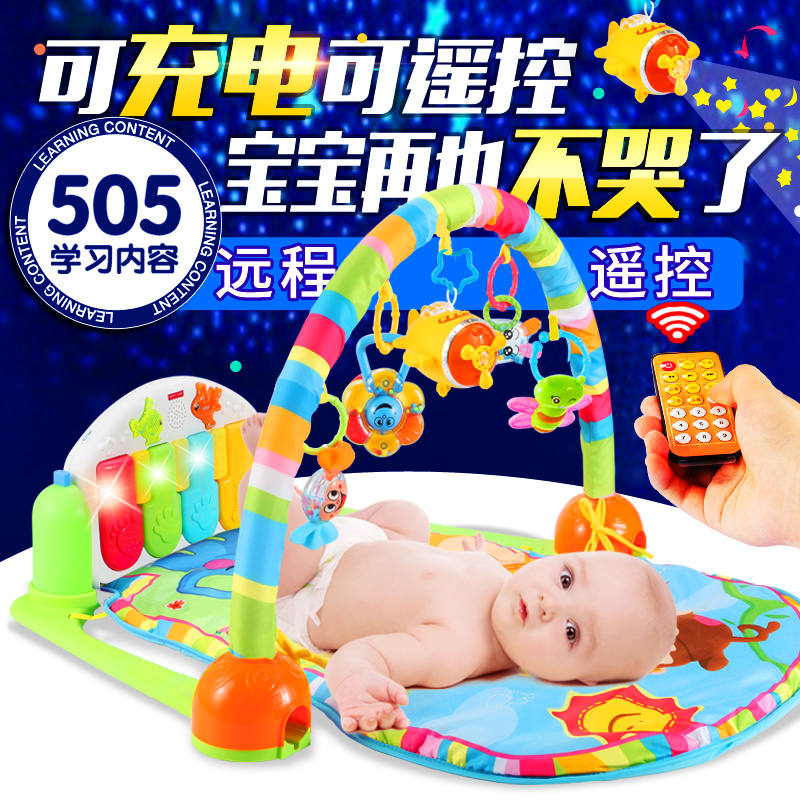 Infants and young children newborn baby fitness frame foot piano music game blanket baby toys 0--3--6--12 months