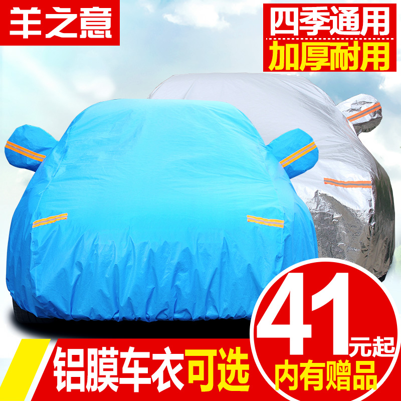 Infiniti qx50 q70 q50 q50l sewing sewing sewing sewing suv car cover car sewing car cover car cover