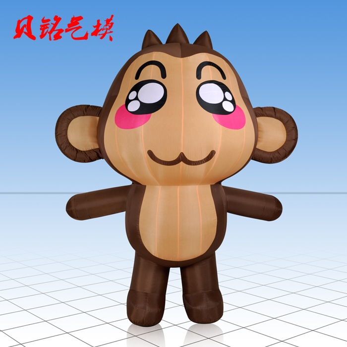 Inflatable cartoon inflatable animal monkey monkey walking cartoon fixed end custom lazy monkey mascot