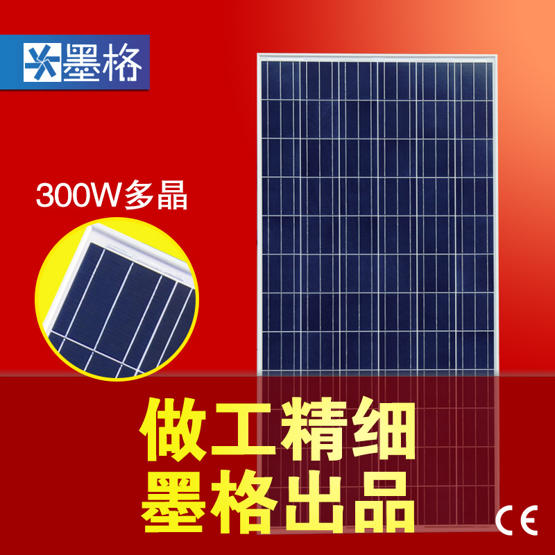 Ink gretl w polycrystalline solar panels home solar panels photovoltaic group two v v battery charge