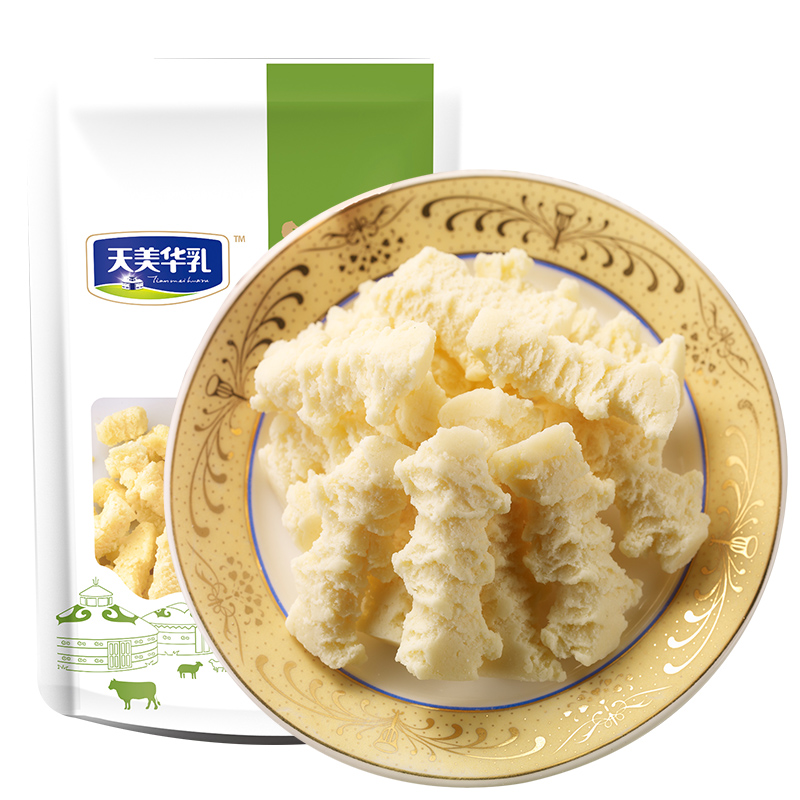 Inner mongolia specialty cheese snack day the united states and china milk horseback dry milk bagged raw cheese flavor dan bef0re they shipping