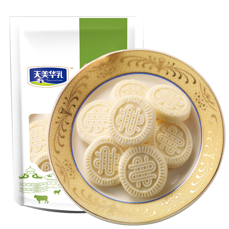 Inner mongolia specialty days meihua horseback dry milk cheese flavor bef0re they dairy free shipping