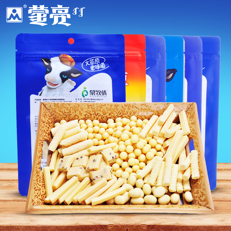 Inner mongolia specialty snack cheese dairy milk cheese milk dry milk knots small children eat free shipping bags 108gx6