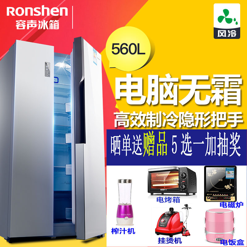 [Installment purchase] ronshen/rongsheng BCD-560WD12HY new smart home on the refrigerator door
