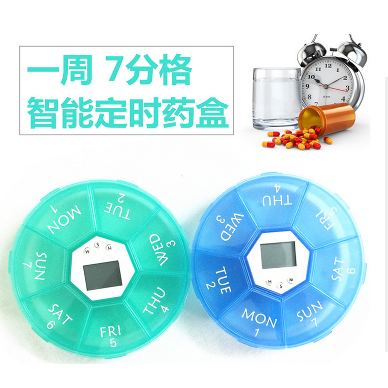 Intelligent electronic timing remind kit qige portable kit one week old medication reminder