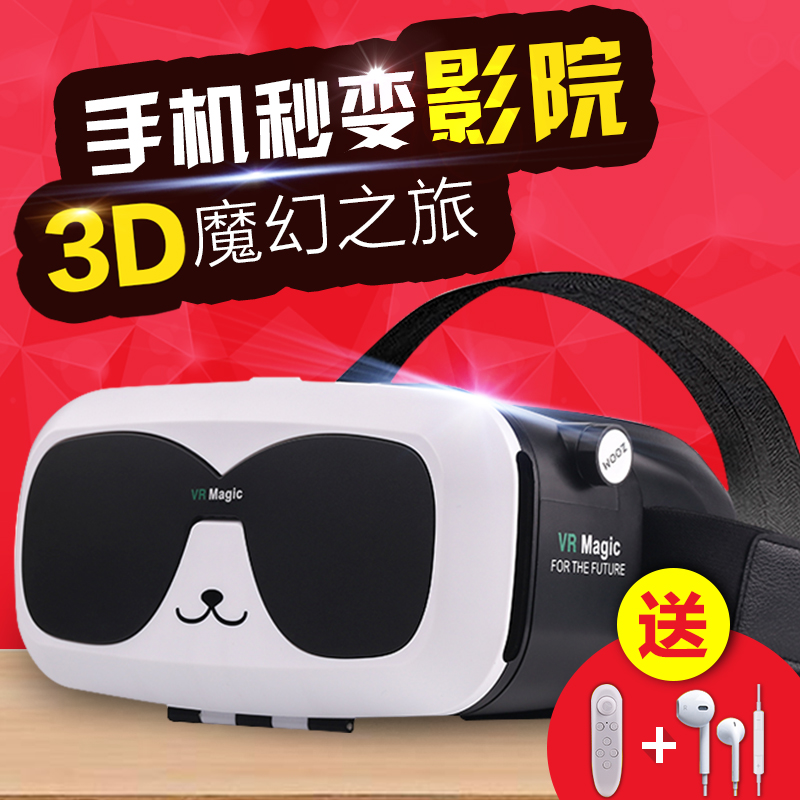 Intelligent ithy vr virtual reality vr helmet phone 3d glasses 3d stereo glasses headset gaming adult theater