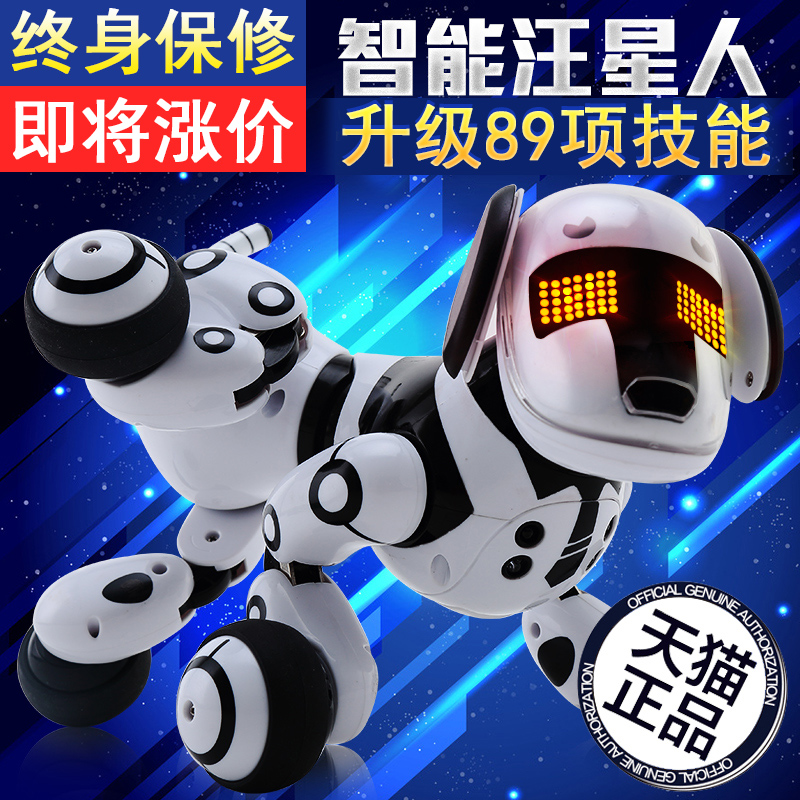 Intelligent robot dog zoomer voice electronic machine intelligent electric dog toy dog will be dancing talking
