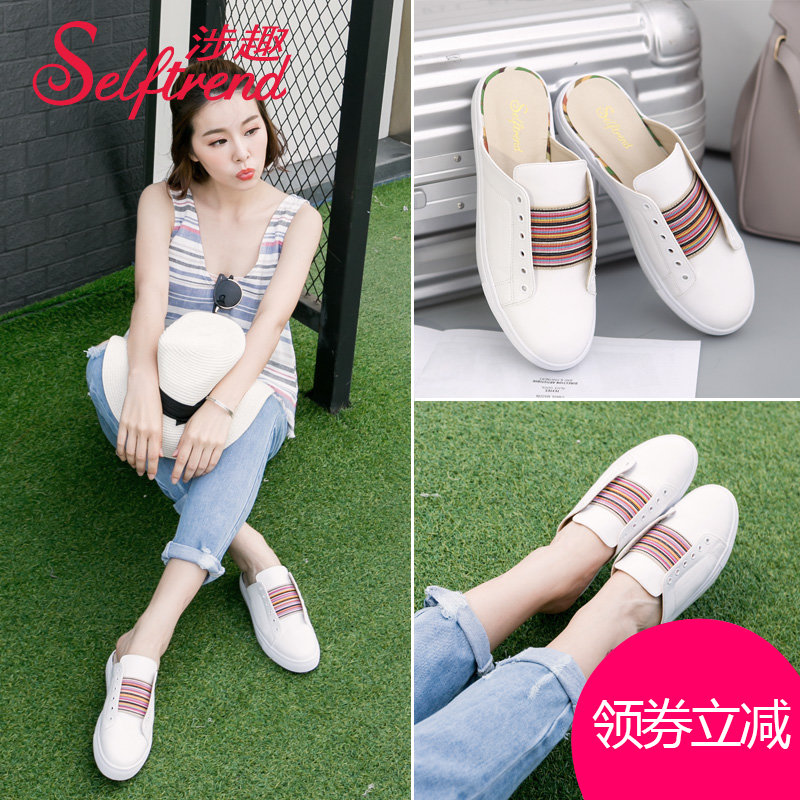 Interest involving 2016 new korean version of sandals and slippers female summer flat casual shoes white shoes outdoor bag head casual shoes female tide