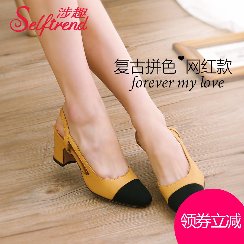 Interest involving 2016 new sandals female summer korean version of the retro fashion high heels sandals thick with baotou summer shoes tide