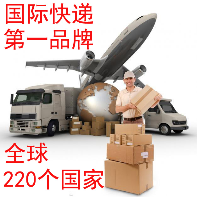 International express logistics agency ems ups tnt fedex united states united kingdom malaysia singapore