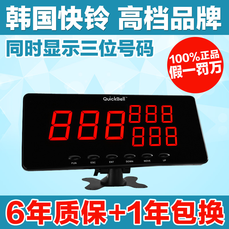 Internet cafe wireless pager teahouse restaurant chess room hotel service bell cafe teahouse pager