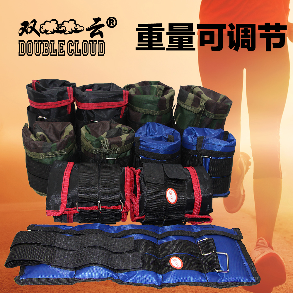 Invisible hand tied sandbags sand leggings leggings sandbag weight adjustable iron ore sand run step 3 to 10 kilograms weight training wrist