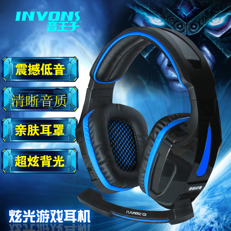 Invons armor ares gaming headset headset computer headset with a microphone headset microphone bass voice