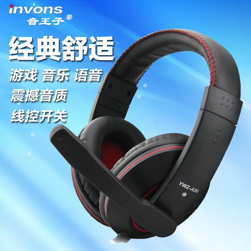 Invons ywz-a30 desktop computer headset headphone music game voice headset with microphone tide