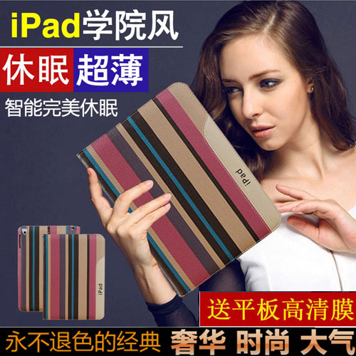 Ipad air2 protective sleeve protective sleeve a1474 a1566 apple protective sleeve thin shell full edging sets Ari1