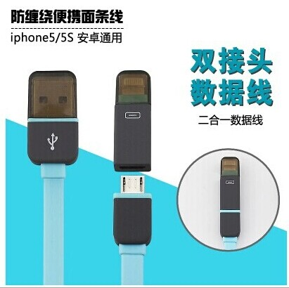 Iphone5s/6 charging cable data cable lightning micro usb data cable andrews universal combo