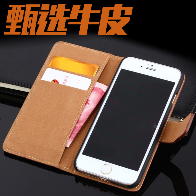 Iphone6 phone shell mobile phone shell 4.7 s apple clamshell holster leather protective sleeve pg card real leather 63,1 fangshuai P