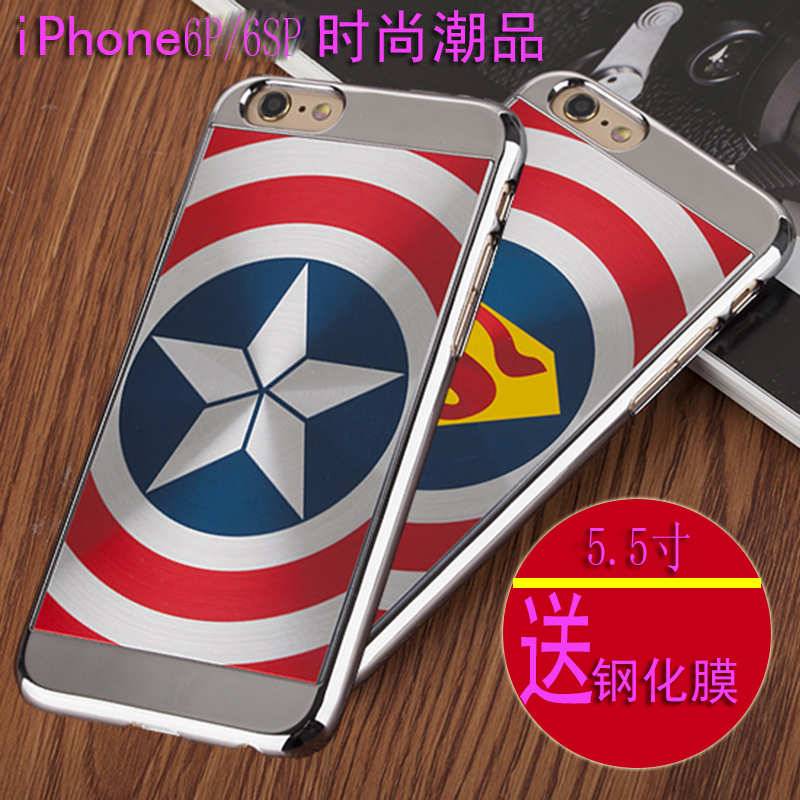 Iphone6plus phone shell apple p metal shield captain america 6SPLUS black ultra thin mobile phone shell