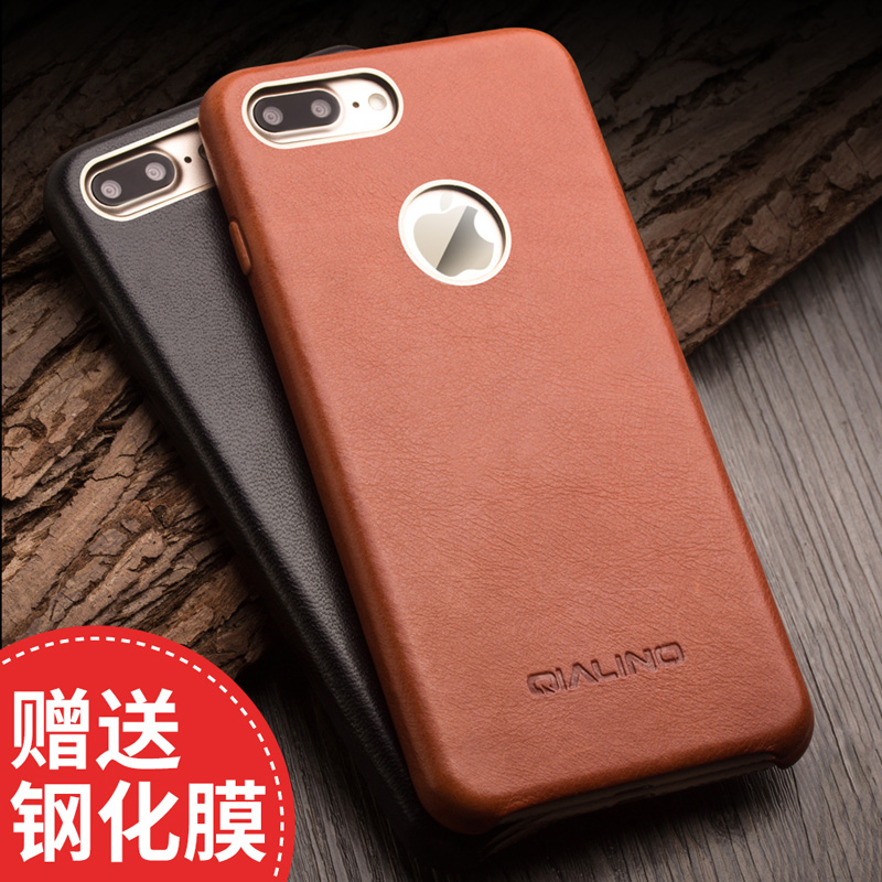 Iphone7 plus 5.5 mobile phone sets leather simple protective sleeve shell holster apple 7 phone shell business