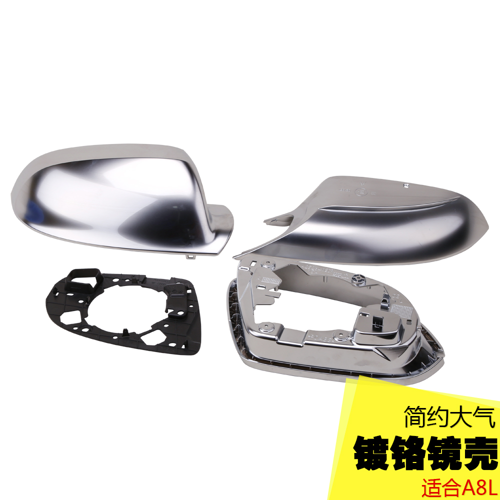 Ipr modified audi a8l w12 w12 s8 aluminum mirror rearview mirror rearview mirror cover mirror cover shell (6 sets)
