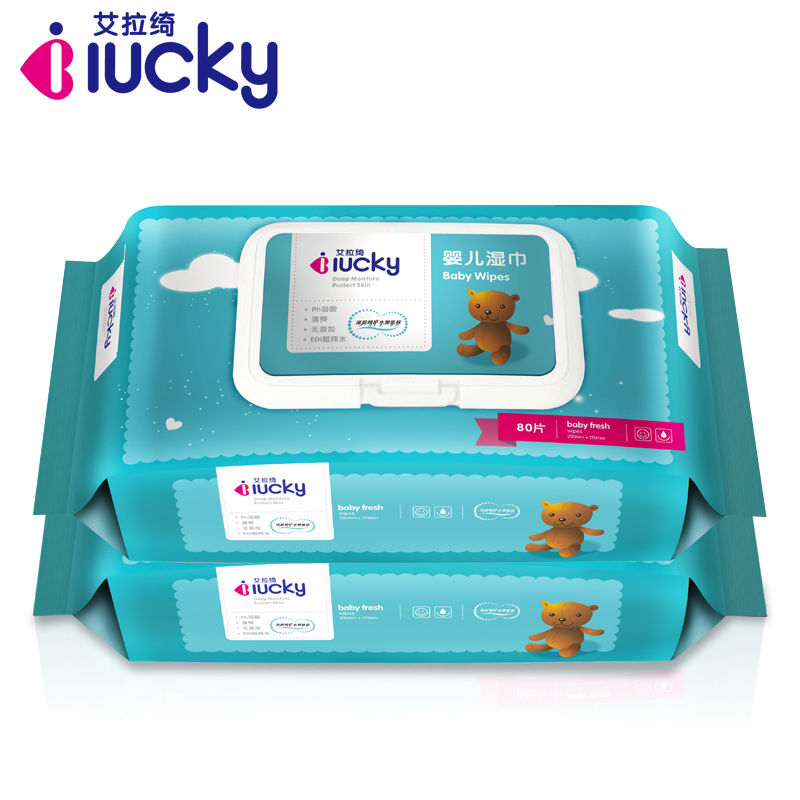 Ira yee baby wipes 80 pumping lid to increase cotton 2 pack wet wipes wet wipes 80 pumping