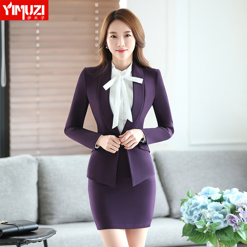 Iraq muzi autumn and winter women's wear skirt suits ol slim business suits overalls female skirt suit piece dress
