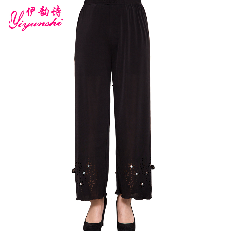 Iraq rhyme poem middle-aged middle-aged women's summer middle-aged middle-aged women's casual pants mother dress pants elastic pants oGbvH1