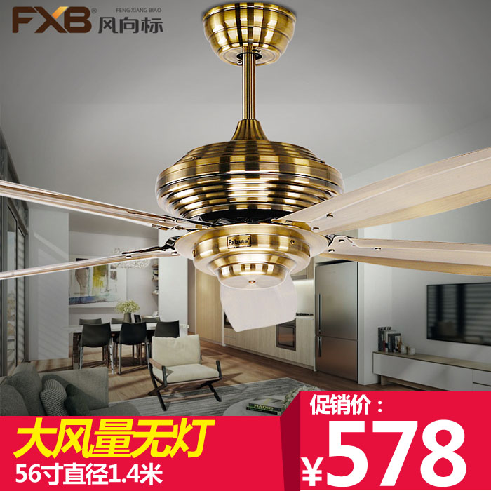 Iron leaf ceiling fan without lights without lights fanner european american decorative fan continental antique iron leaf fan 56 Inch