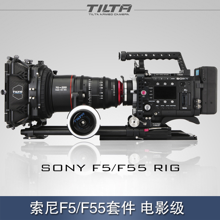Irons tilta sony sony f55/f5 suite put on the fuselage surrounded drivegrip TT-F55-02 cinematic