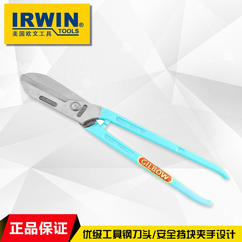 Irwin irwin tools usa gilbow snips shears stainless steel scissors straight blade durable effort