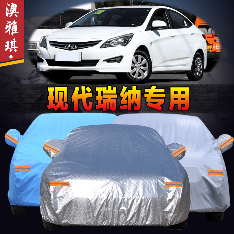Is dedicated to the beijing modern rena two sedan sewing car hood thickening rain and sun and dust retardant insulation car kits