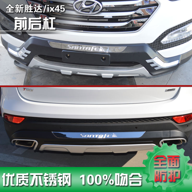 Is dedicated to the modern new shengda ix45 new shengda ix45 bumpers front and rear bumper bumper ix45 security bars