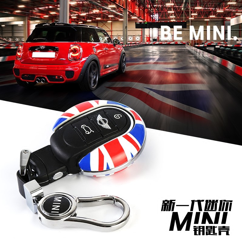Is dedicated to the new generation of bmw mini mini cooper f56 key protective shell plastic sleeve wallets
