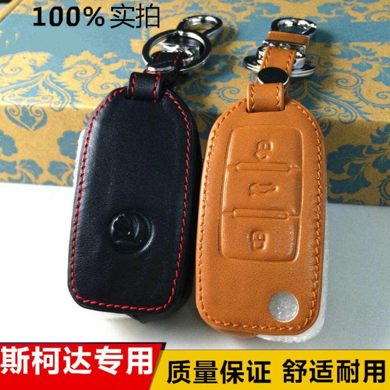 Is dedicated to the speed to send wild emperor wallets 2015 new models skoda octavia hao rui jing rui key sets key sets